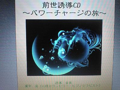 「mixi」だけの先行発表